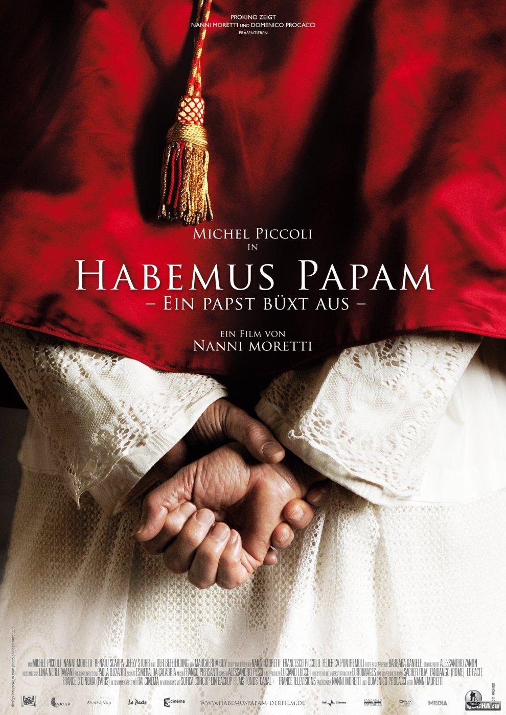 � ��� ���� ���� / Habemus Papam