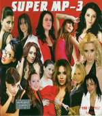 Super MP3 (Woman)