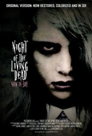 ���� ����� ���������: ����������� / Night of the Living Dead: Resurrection